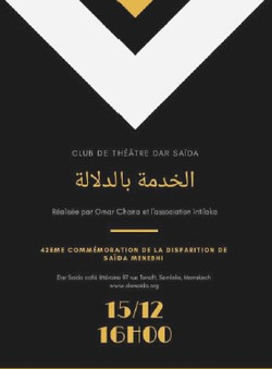 Dec2019OmarCommemoration