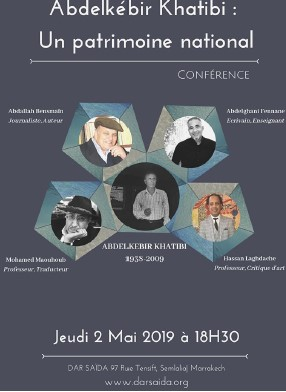 March2019 ConferencePoster
