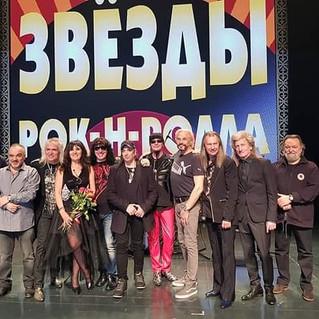 """Концерт """"Звезды рок-н-ролла"""" в театре """"Золотое кольцо"""""""