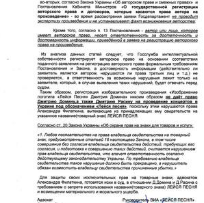Krylova & Partners стр.2.jpg