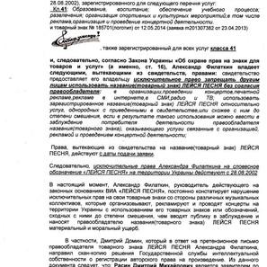 Krylova & Partners стр.1.jpg