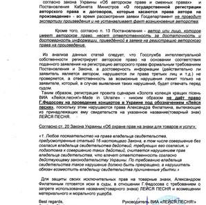 Krylova & Partners 2.jpg