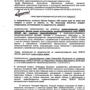 Krylova & Partners 1.jpg