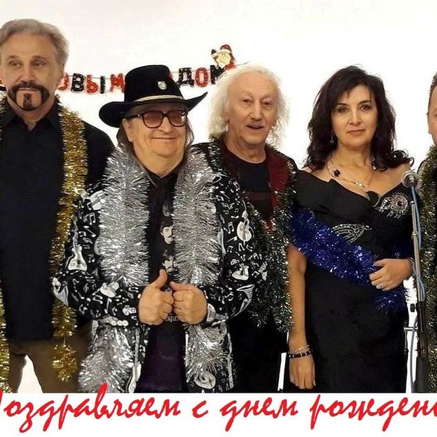 """На ТВ """"Ностальгия"""" поздравляем с днем рождения В.Глазунова"""