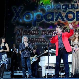 Юбилейный концерт А.Хоралова