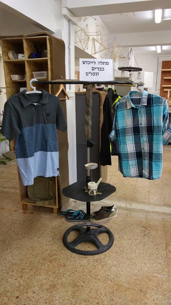 מתלה לייבוש בגדים ונעליים