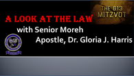 A Look at The Law with Dr Glo Harris.PNG