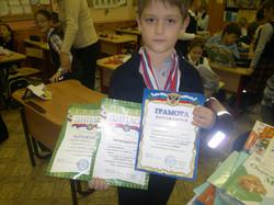 Зиновьев Михаил