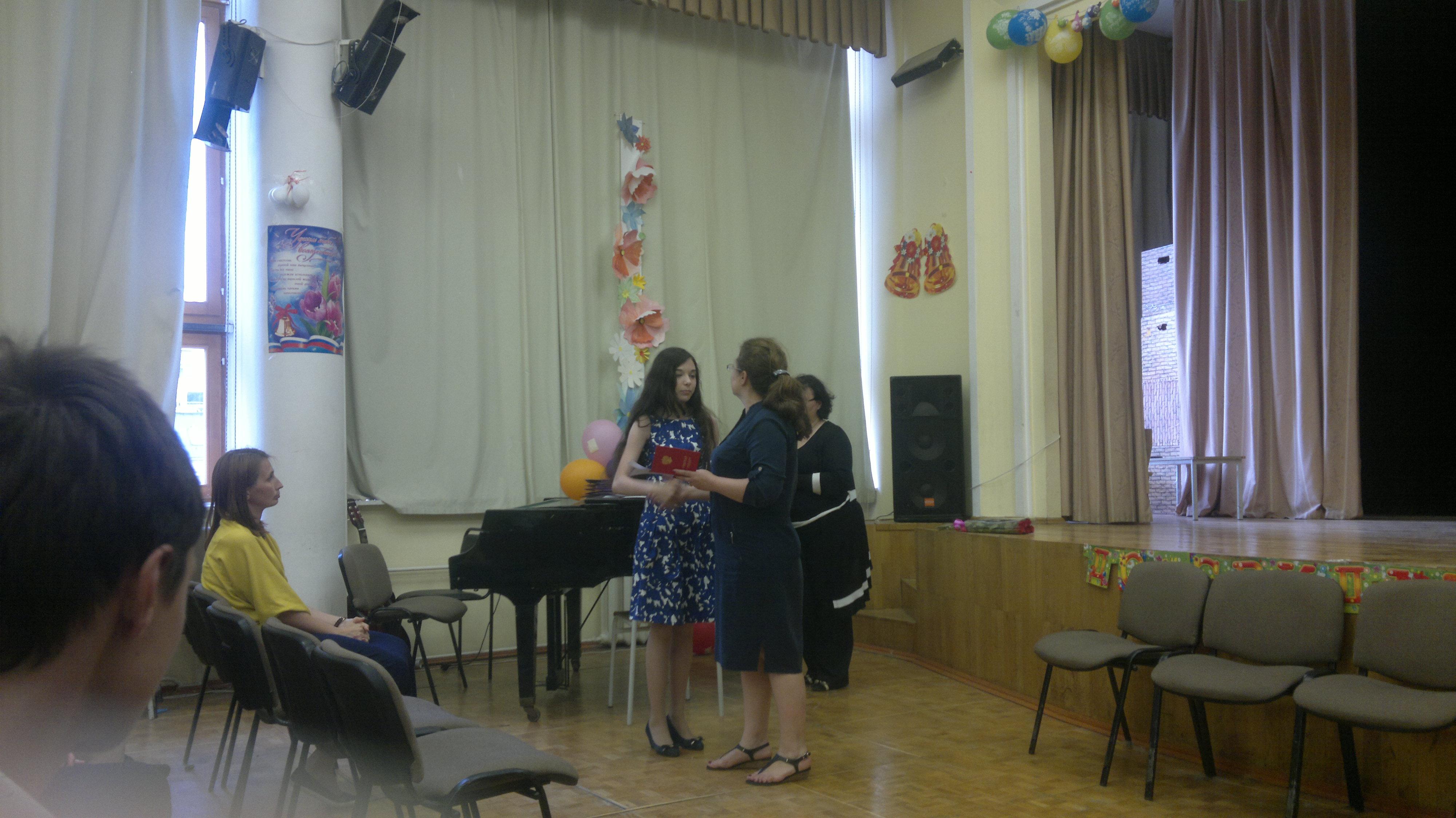 Немировская Софья