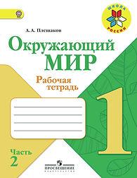 р.т1-2.jpg