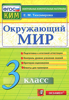 ким3.jpg