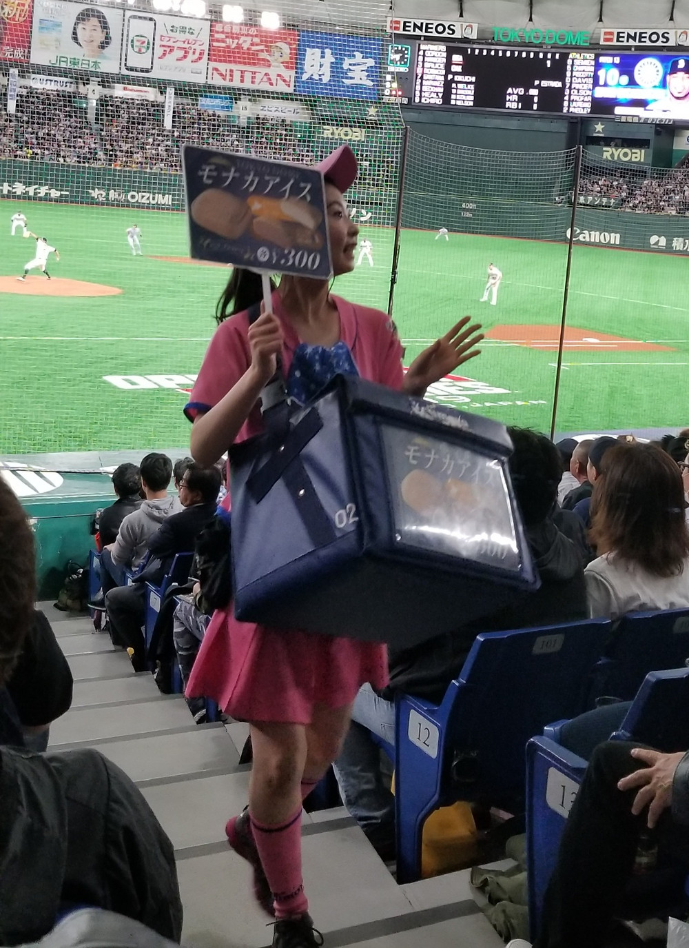 Stadium Review - Tokyo Dome