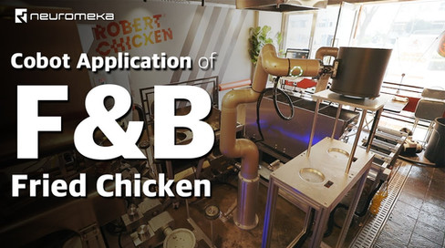 F&B Application