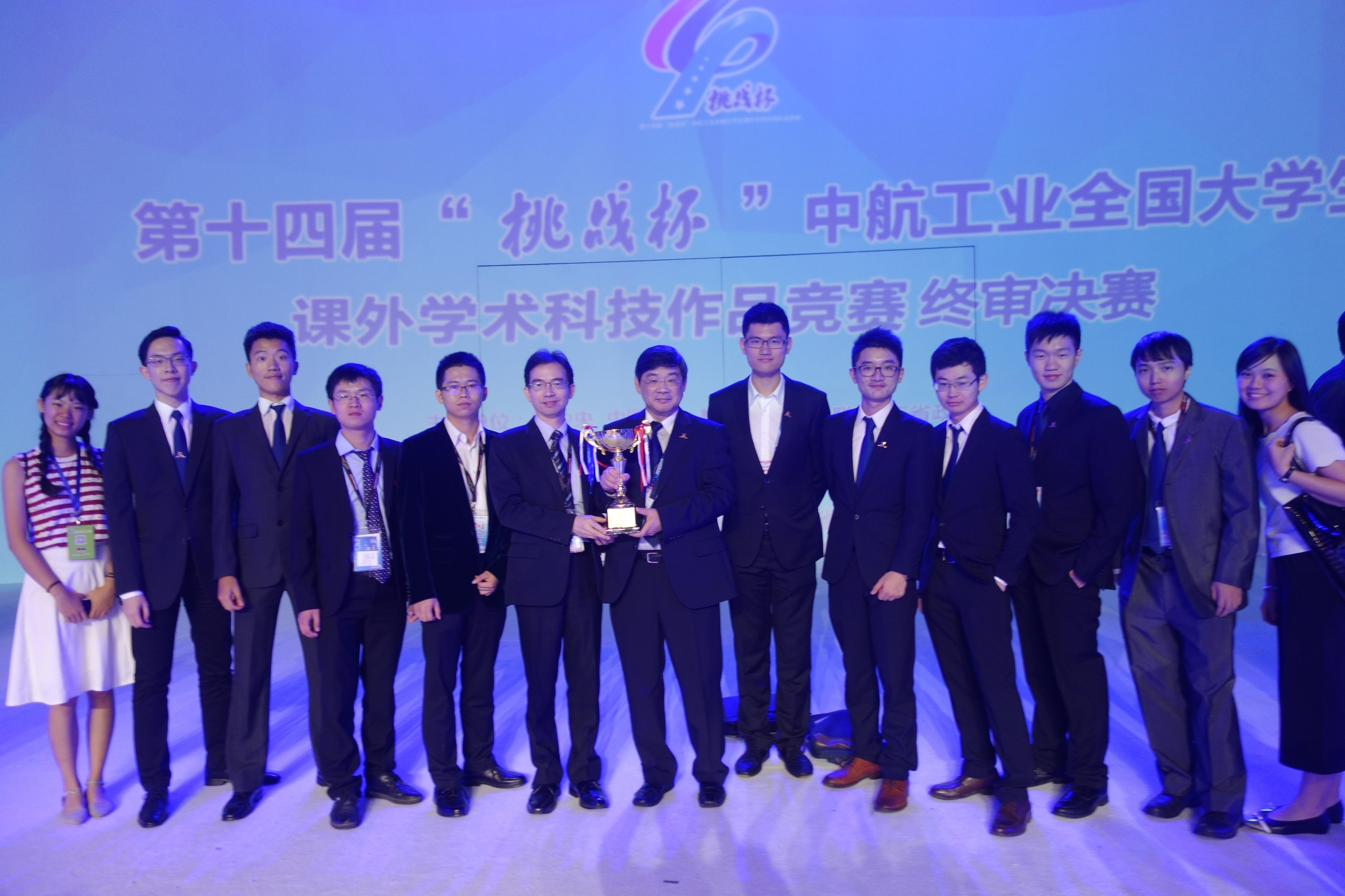 Original_China
