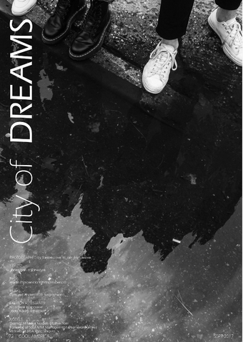 City of Dreams by Tarrice Love - Cool America
