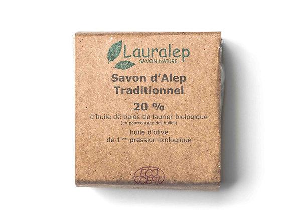 Savon Alep* Bio - Neobulle