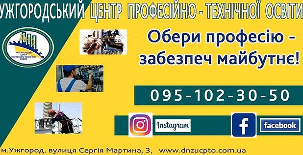 147504760_1451034678621973_1031466929018