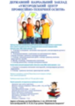 буклет на сайтjpg.jpg