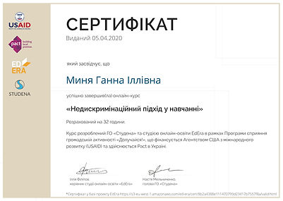 Certificate (1) (2) (1)-1.jpg