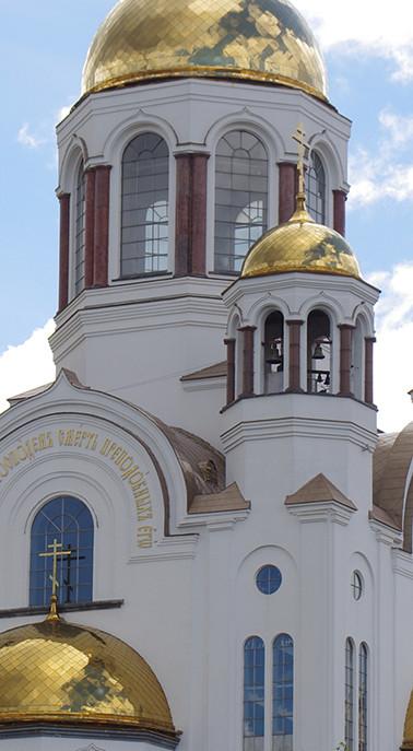 Moscou_FR11.jpg