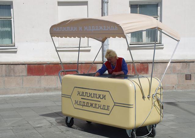 Moscou_EN8.jpg