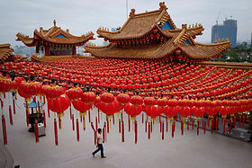 Chinese roof and lanterns