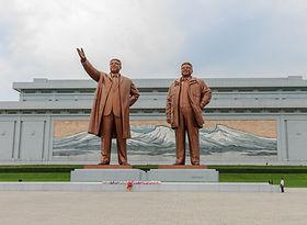 North Korea statue of Kim Jong Un Kim Jong Il