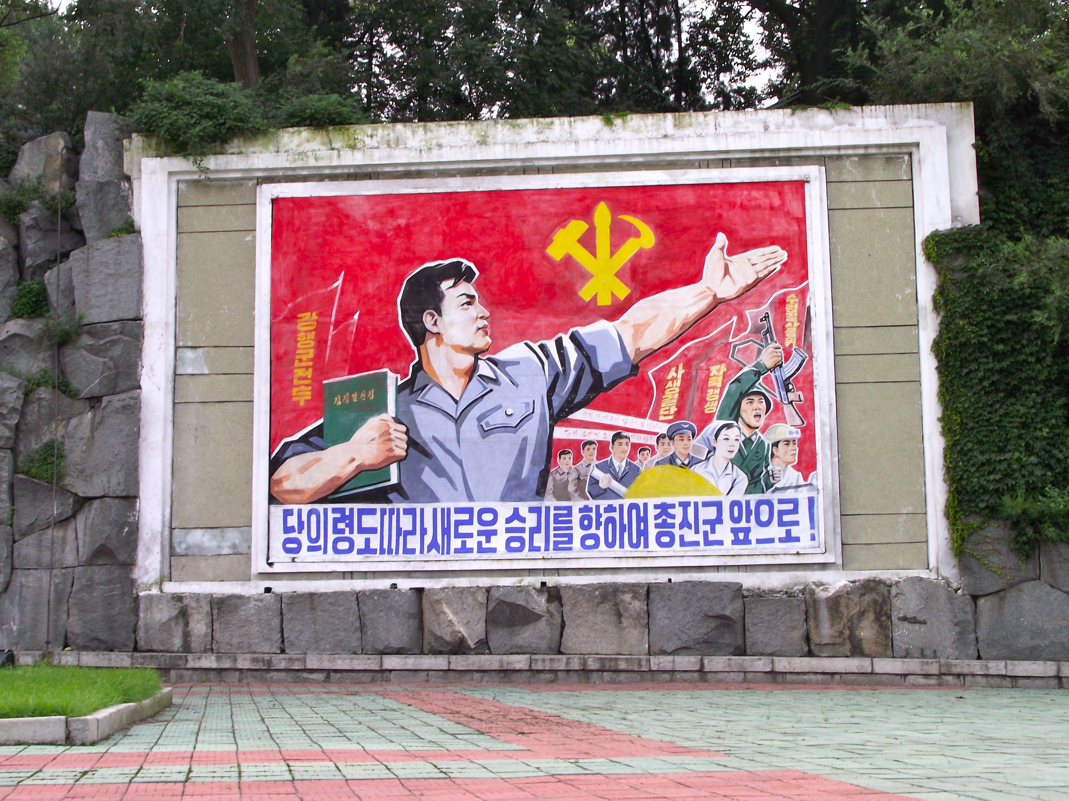 Propaganda_of_North_Korea_(6075185774)