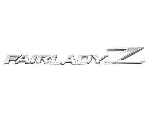 84895-CD50A | FAIRLADY Z EMBLEM