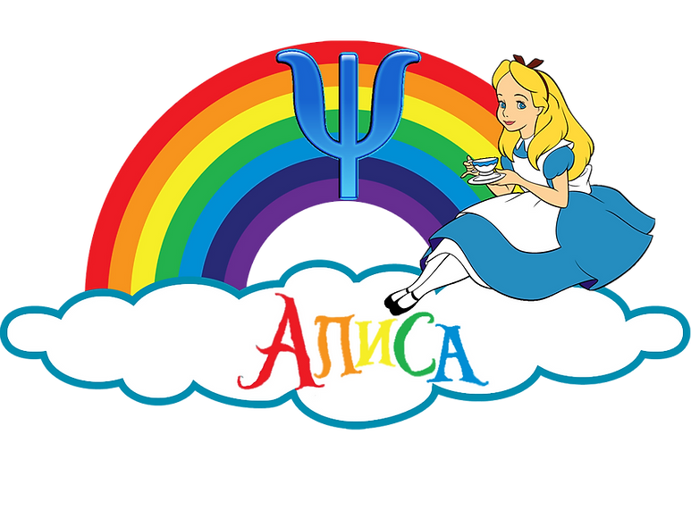 Alice3_.png