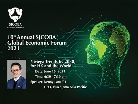 SJCOBA Global Economic Forum 2021