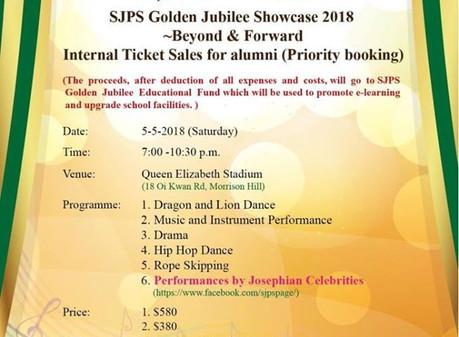 SJPS 50th Anniversary Show Case at QE Stadium