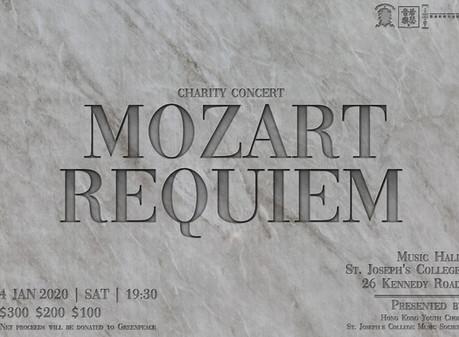 Mozart Requiem at Music Hall, SJC 26 KR