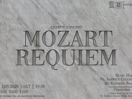 Mozart Requiem at Music Hall, SJC 26 KR