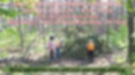 Trail Maintenance April 28.jpg