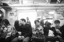 Tokyo Engagement
