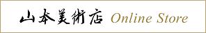 onlinestore_logo.png