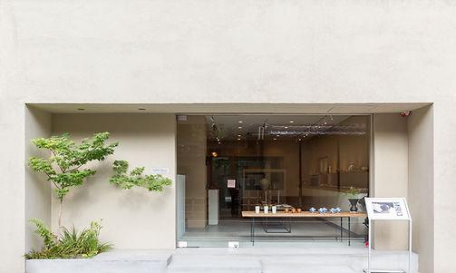 京都 | 器 | うつわ | ceramics |  kyoto |  Gallery Nisui | ギャラリー而水