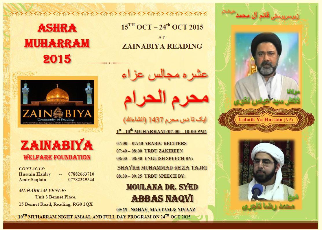 Muharram 2015 Poster.JPG