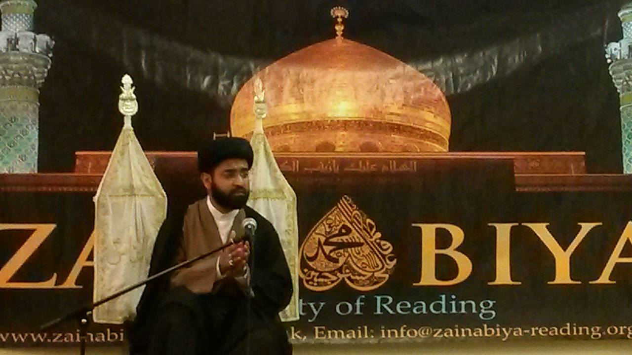 Moulana Zafar Abbas Speech