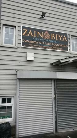Zainabiya Poster