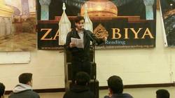 Br Sayed Ali Hakeem