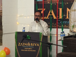 Syed Hussain Haidery