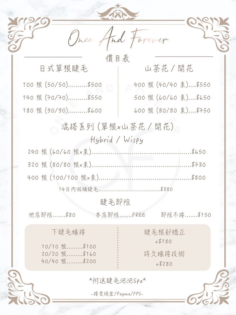 Chinese_menu.png