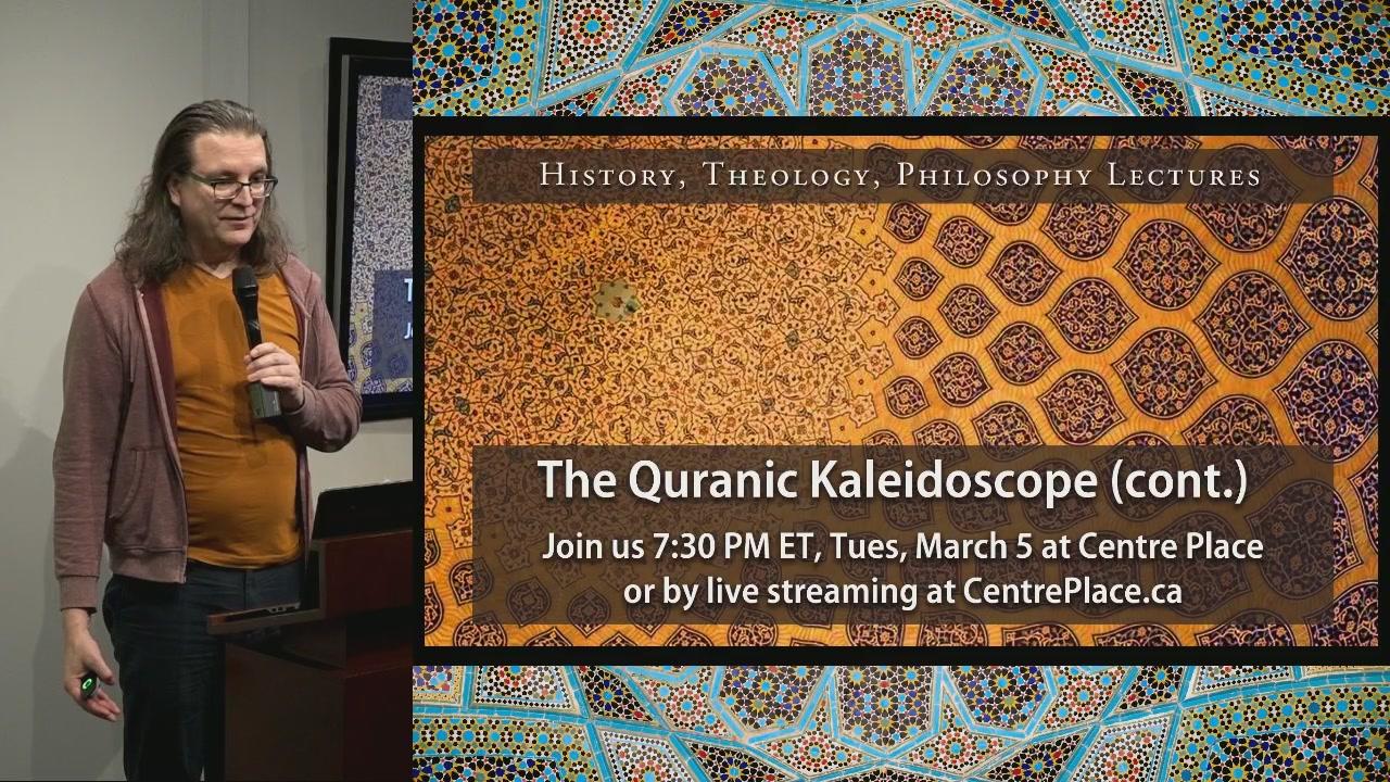 The Quranic Kaleidoscope