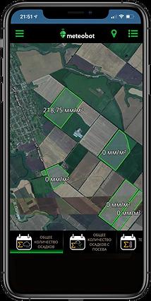 Отрисовка на карте полей