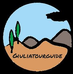 giulia_logo.png