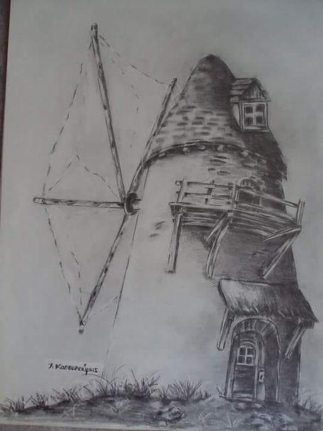 Χρ. Α. Κασσελούρης