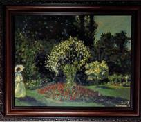 Monet Imitation