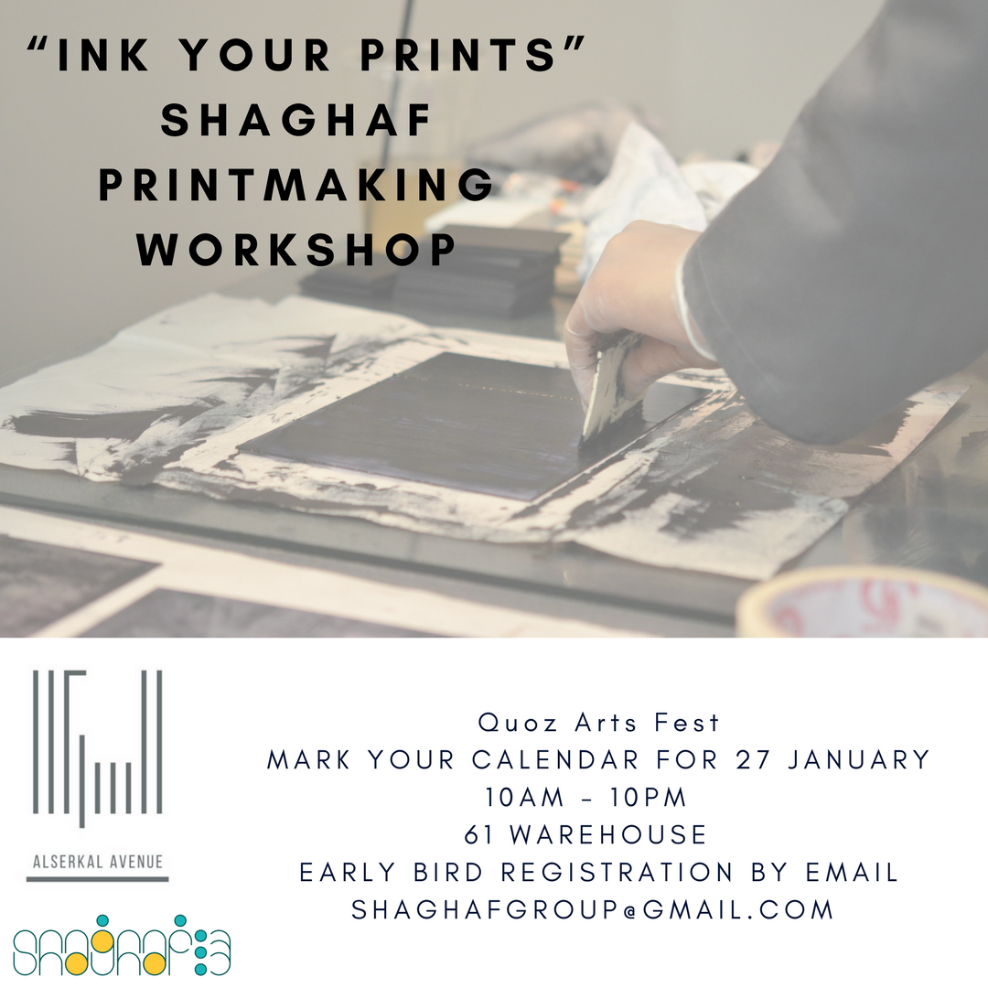 Ink Your Prints Workshop
